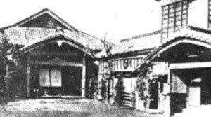 original shotokan dojo